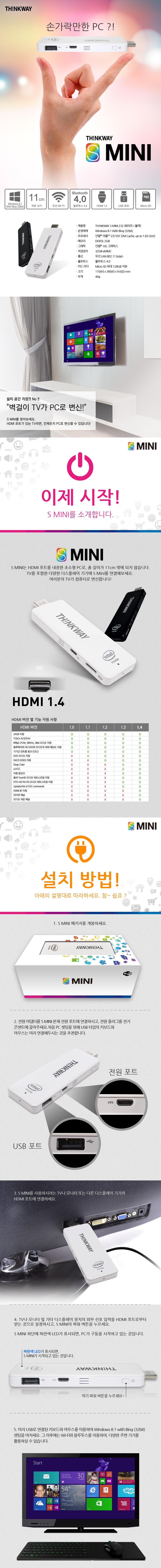 s_mini 232_A1